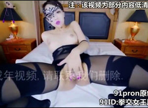 Horny chinese girl moaning when doing..